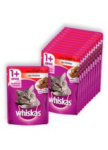 Kit-Saches-Whiskas-Sabor-Carne-Leve-12-Pague-10-para-Gatos